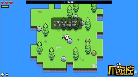《浮岛物语》游戏评测:一款让你停不下来的放置型游戏