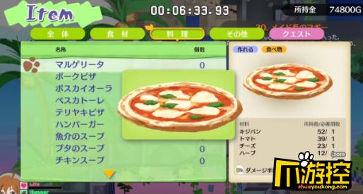 《海腹川背Fresh!》游戏评测:看似蠢萌实则受苦的硬核美食旅行日记