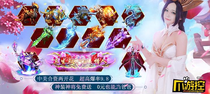 荣耀西游变态版游戏评测