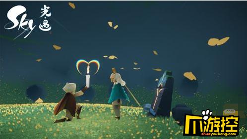 《Sky光·遇》游戏评测:云国大门再度开启 温暖的灵魂终将相遇