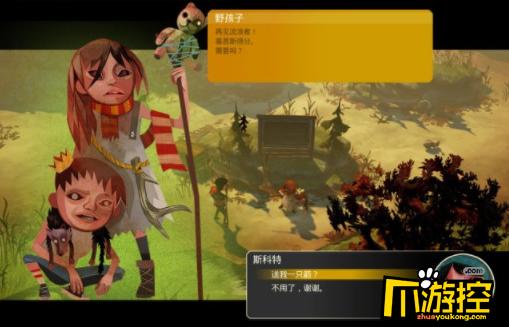《洪潮之焰》游戏评测:精致小巧的末日水世界