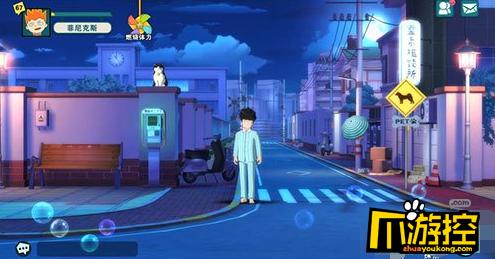 《路人超能100:灵能》游戏评测:化身除灵师,来一场超能力的华丽碰撞