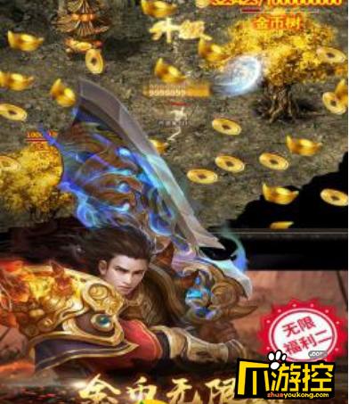 烈火战神海量版游戏评测