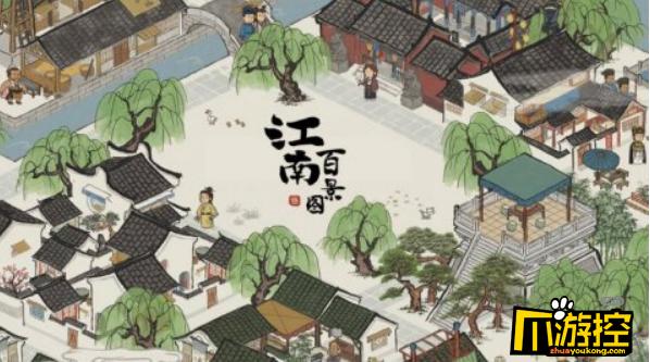 《江南百景图》游戏评测:伟大的建筑不仅能实现与展示它的目的还能重新定义理想