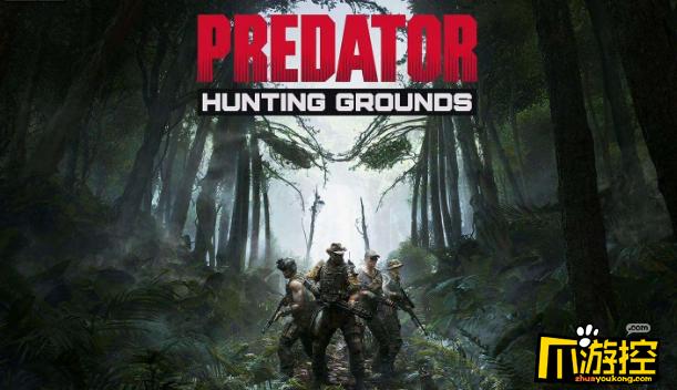 铁血战士狩猎场游戏评测还原电影原作设定与细节上非常用心
