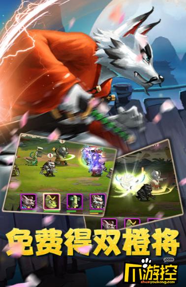 魔神战纪(送特权商城2)游戏评测