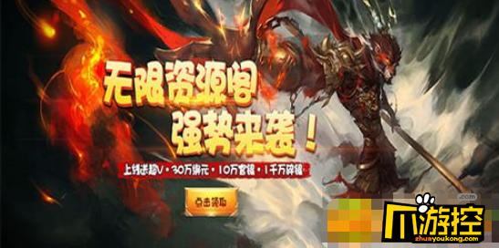 疯妖记(送百元红包)游戏评测:开启疯妖传奇的国风RPG卡牌手游