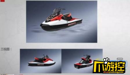 荒野行动水上摩托什么时候出 水上摩托上线时间