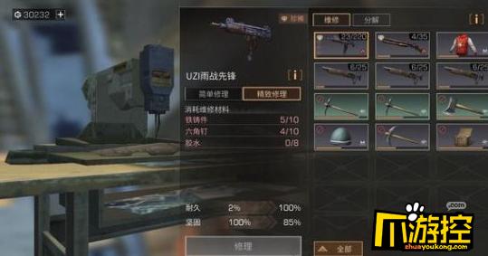 明日之后怎么修武器_修理武器技巧