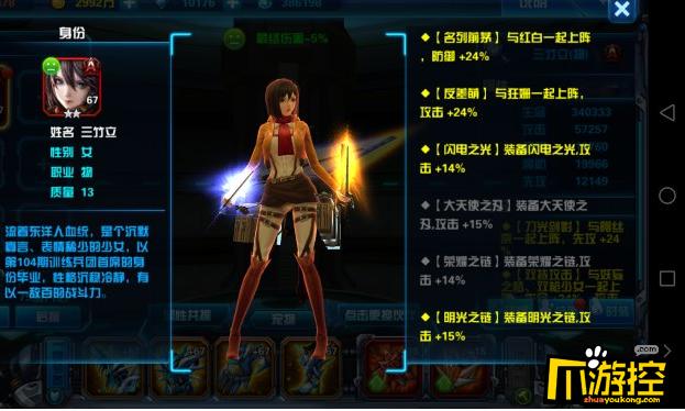《x战娘2》变态版游戏红色伙伴之力在哪兑换_红色伙伴之力怎么用
