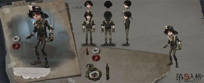 第五人格勘探员怎么使用技能?
