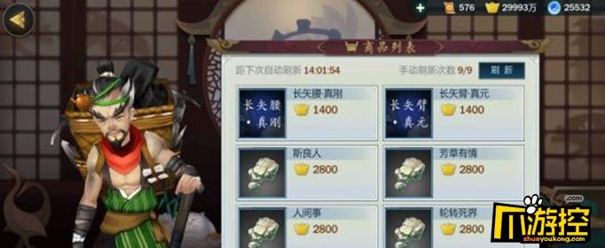 剑网3指尖江湖锻造系统玩法攻略