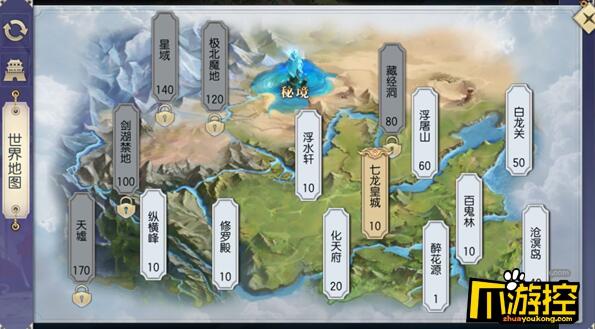 魔剑侠缘满v版秘境经验副本怎么玩-秘境经验副本玩法攻略