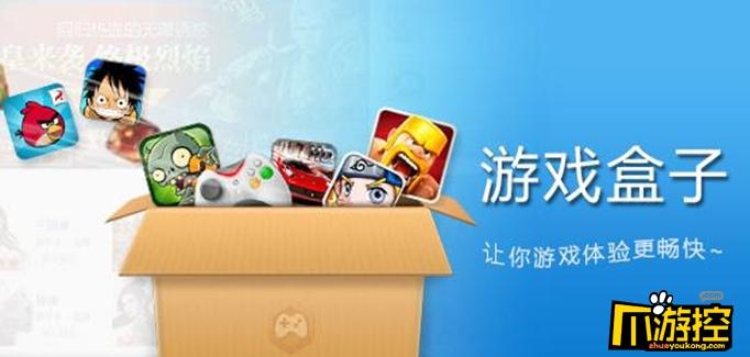 豆芽菜游戏盒子为什么打不开.jpg