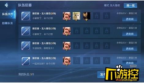 王者荣耀s22赛季怎么单排