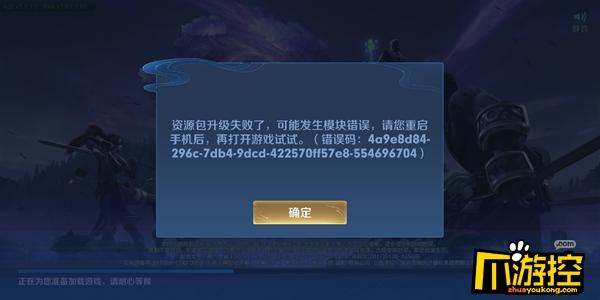 王者荣耀s22更新后卡顿怎么办.jpg