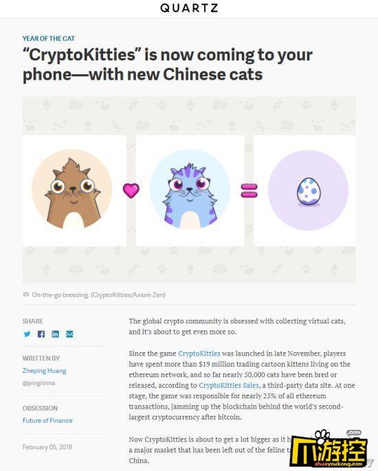 《以太猫》将于春节登陆iOS平台 一只猫曾售出77万RMB