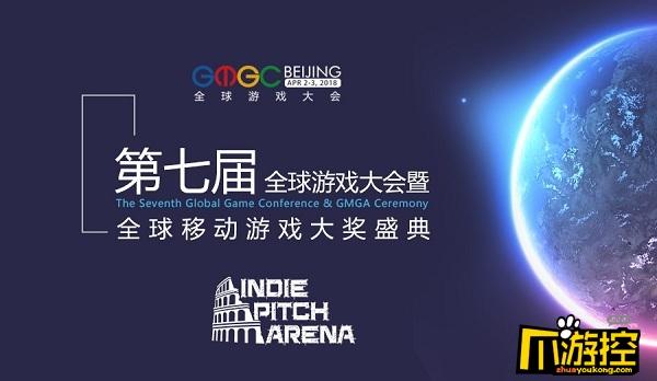 IPA独立游戏开发者大赛:距离报名截止不到一周!大会女神节福利!