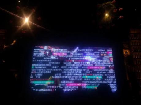 S8即将迎来巅峰对决 虎牙举办线下观赛活动为中国电竞发声