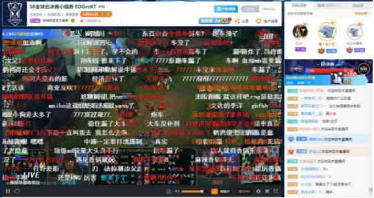 S8中国夺冠创造历史 斗鱼推动电竞直播健康发展
