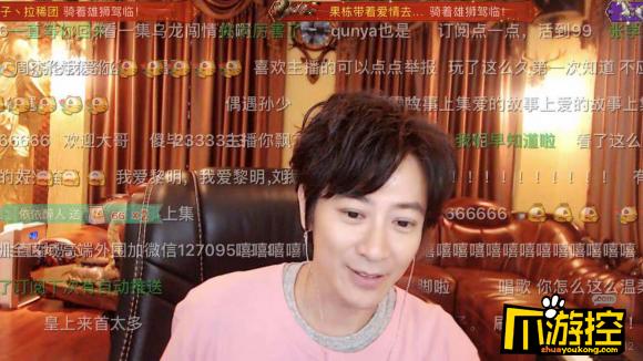 虎牙SM偶像联赛第二季 解锁电竞直播增粉新姿势
