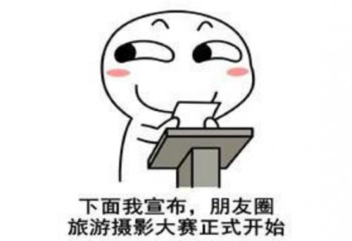 春节旅游账单出炉,来玩吧APP足不出户也能顺利脱单!2