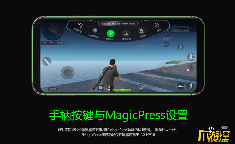 """斗鱼五大主播斗法,黑鲨游戏手机2助力玩家""""天天吃鸡""""2"""