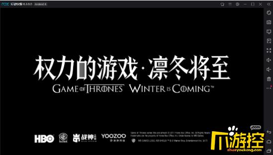 《权力的游戏:凛冬将至》手游电脑版模拟器下载安装教程