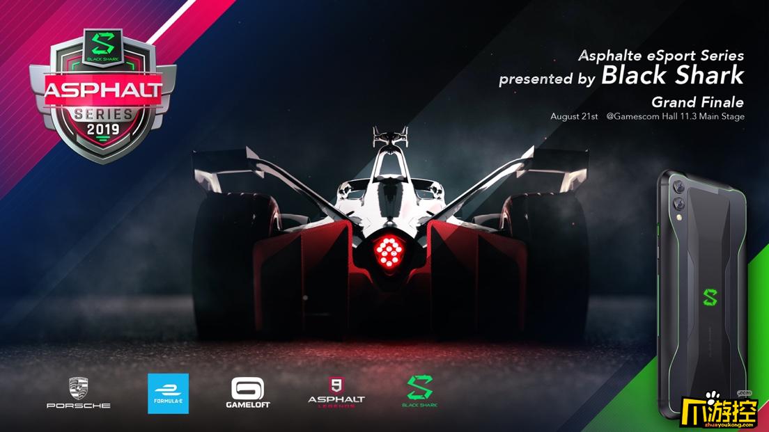 科隆游戏展:黑鲨联合Gameloft举办《狂野飙车》系列赛冠军诞生
