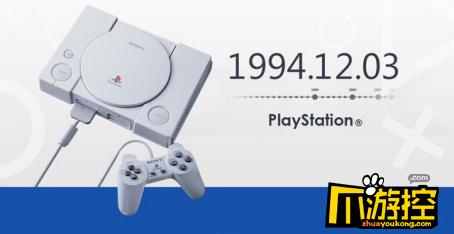 PlayStation 索尼的常青树