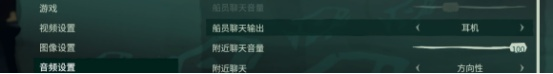 《盗贼之海》游戏内语音失效解决方法,迅游加速助力流畅航海