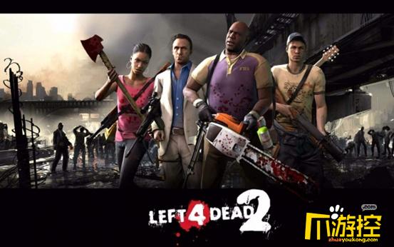 《求生之路2》十一年后上线全新DLC,迅游流畅助力老玩家回归