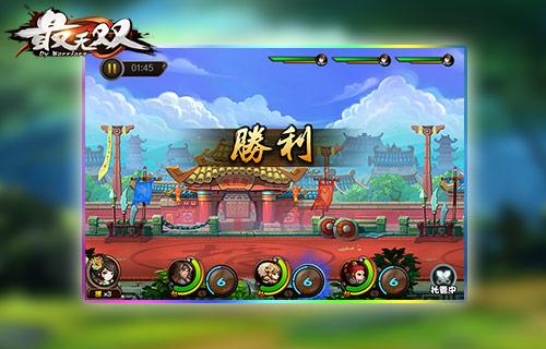 新玩法揭秘《最无双》英雄争霸等你来战