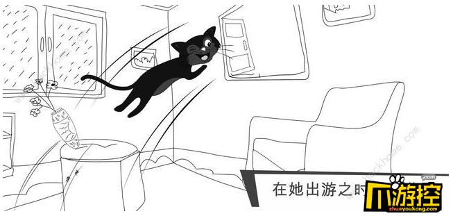 猫咪出游逃跑喵星人怎么玩?新手玩法攻略
