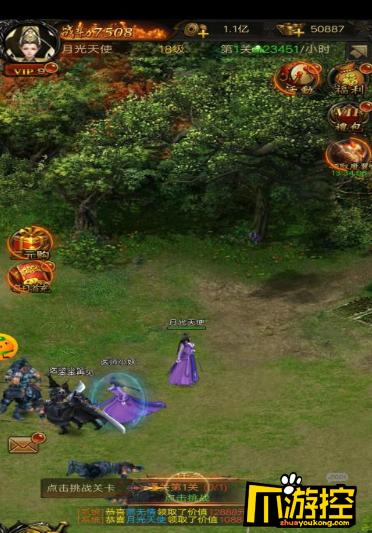 《烈火一刀重制》变态版新手快速升级攻略3