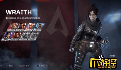 Apex英雄恶灵新手玩法攻略