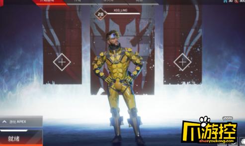 Apex英雄幻象新手怎么玩 幻象新手玩法攻略