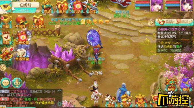 bt手机游戏《梦幻仙语仙兽版》新手快速升级攻略