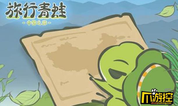 旅行青蛙中国之旅新手怎么玩,旅行青蛙中国之旅新手玩法攻略