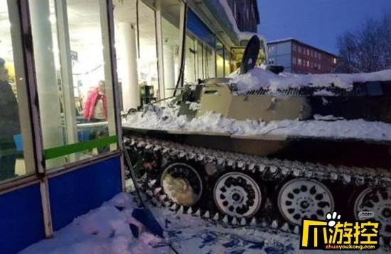 战斗民族的日常!俄罗斯男子开装甲车进超市偷酒