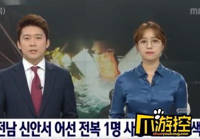 韩国首个戴眼镜女主播引发关注 以前只能戴隐形眼镜