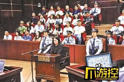 杭州保姆纵火案二审宣判 莫焕晶维持死刑原判