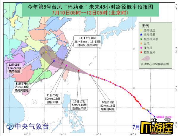 台风玛利亚什么时候登陆_台风玛莉亚对福建有影响吗