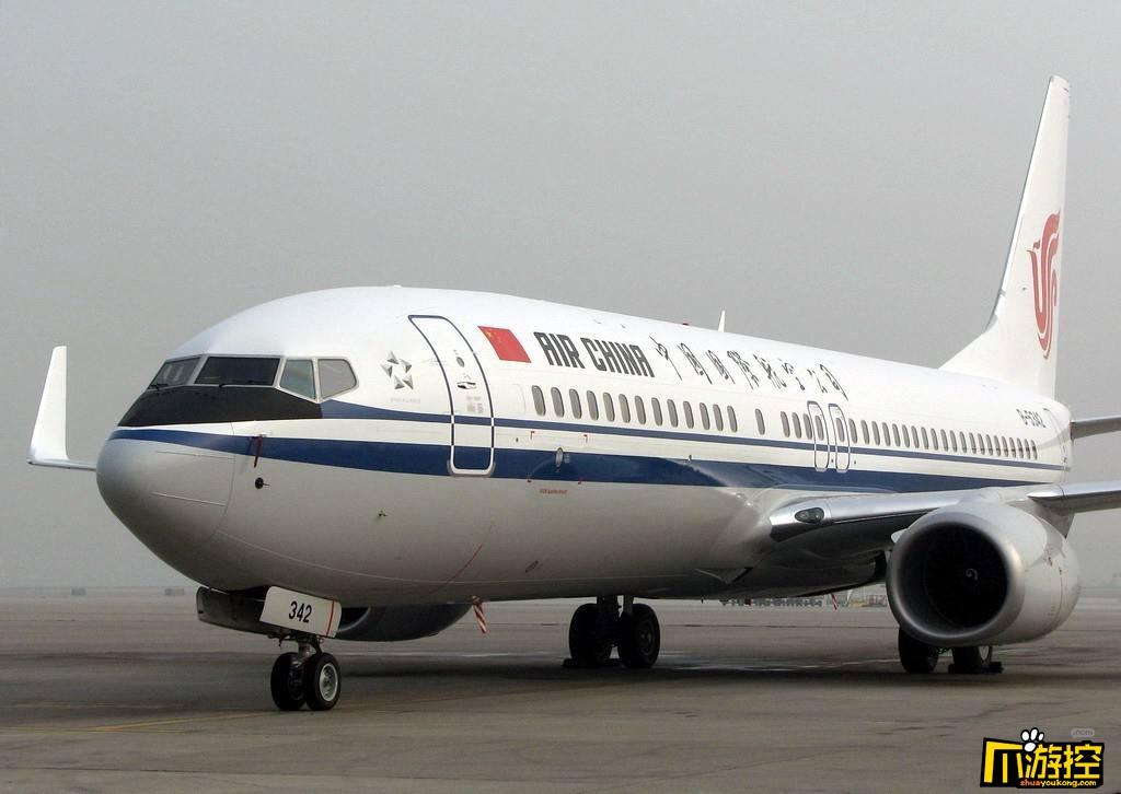国航CA106航班紧急下降事件调查 机组人员在飞机上抽烟导致