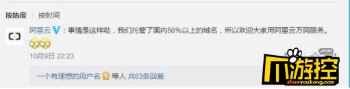 支付宝否认中国锦鲤内定 锦鲤信小呆身份曝光