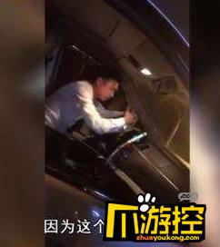 滴滴回应乘客喝到尿:专车司机用水瓶方便,已封禁