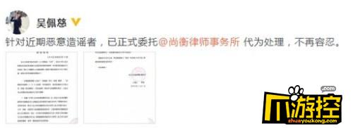 吴佩慈发律师声明 否认纪晓波被抓传闻
