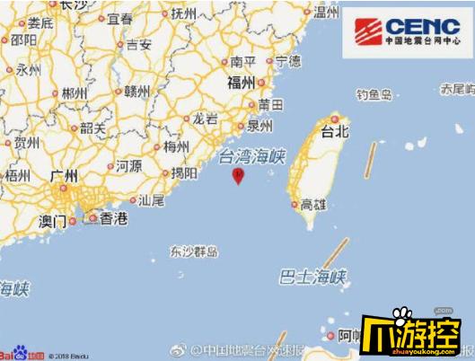 臺灣海峽6.2級地震 福建廈漳泉震感明顯