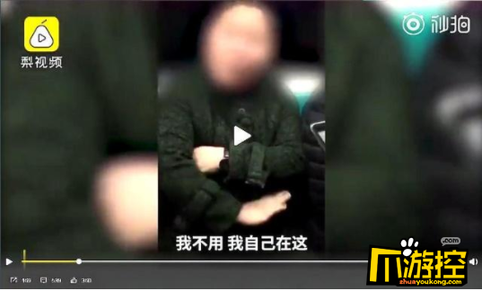 不作不会死!女子地铁1人占3座被拘留