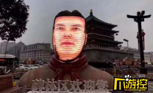 西安变脸兵马俑被移除 官方回应称正在调试